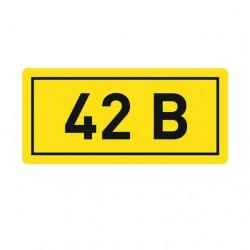 """Символ """"42В"""" 90х38"""