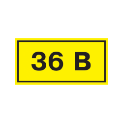 """Символ """"36В"""" 40х20"""