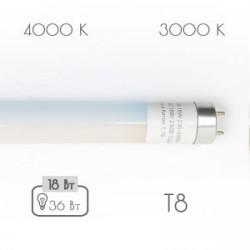 Светодиодная лампа Sweko LEDT8-18w-230-4000K-G13-NR